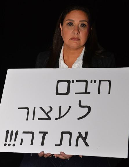 גילה וולוך (צילום: ישראל מלובני)