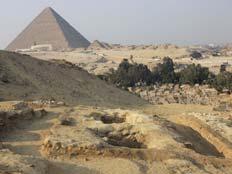 """מצרים לישראל: """"השיבו עתיקות"""". ארכיון (צילום: AP)"""