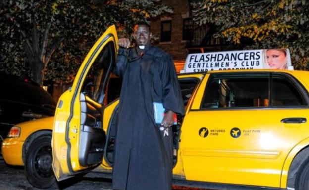 מונית הוידויים