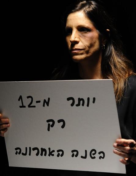 אורנה בנאי (צילום: ישראל מלובני)