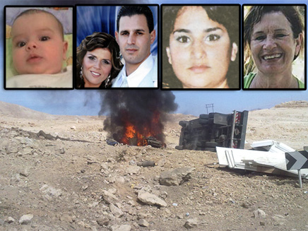 בני משפחת דהן שנהרגו בתאונה