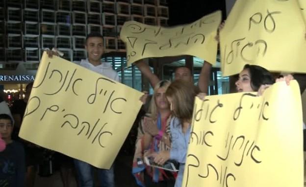 הפגנת התמיכה באייל גולן (תמונת AVI: mako)