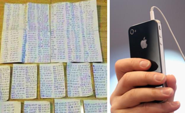 ספר טלפונים בכתב יד (צילום: Sean Gallup, GettyImages IL)