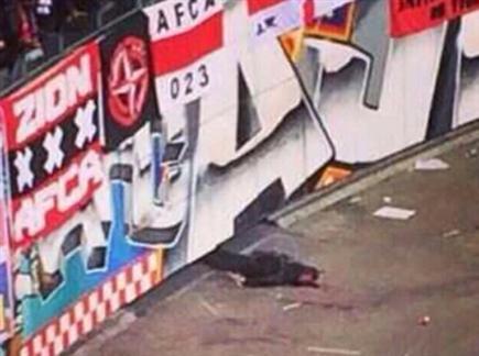 אוהד אייאקס, טרגדיה באמסטרדם (צילום: ספורט 5)