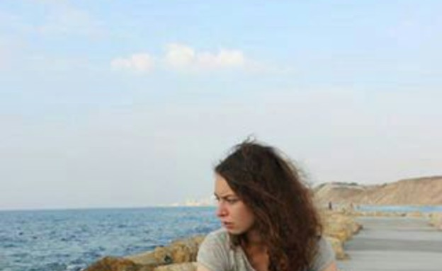 פרלה, תיירת