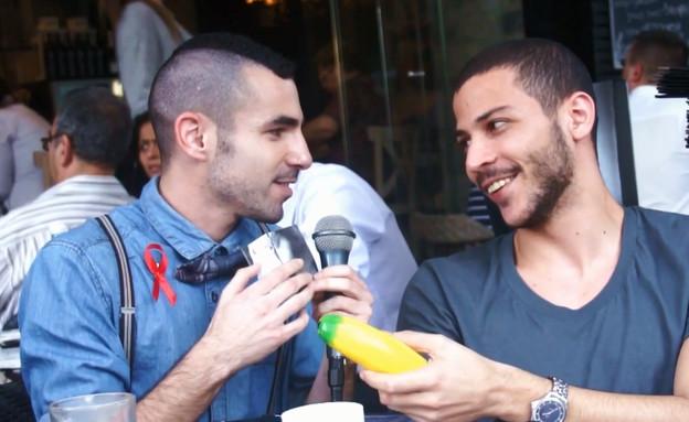עידן מטלון סרטון איידס (צילום: דקל לזימי לב)