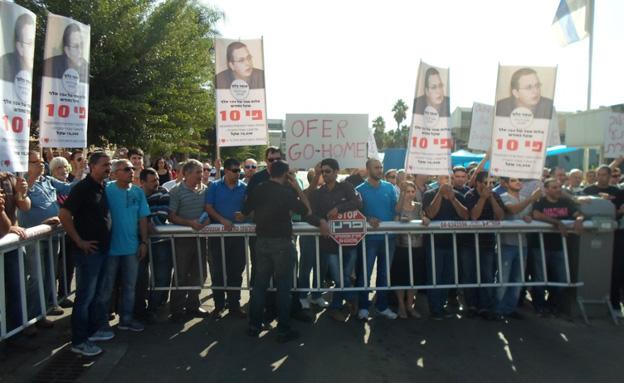 עובדי המפעל מפגינים (צילום: חדשות 2)