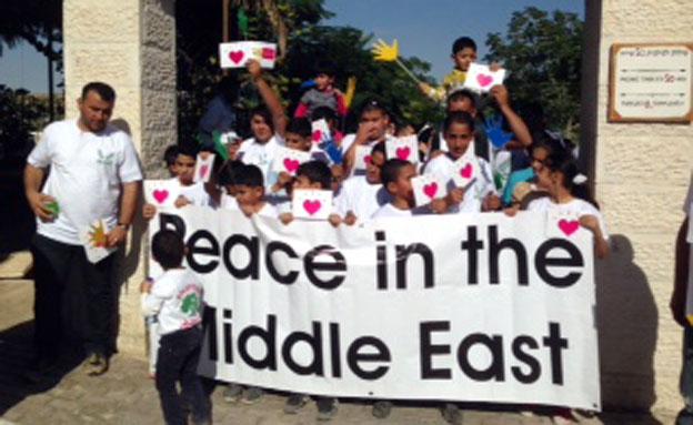 הפגנת שלום פלסטינית (צילום: חדשות 2)