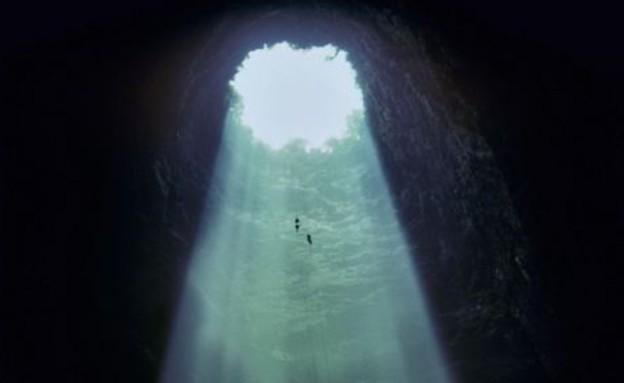 המערה הזו כל כך גדולה שיש בה עננים (צילום: dailymail.co.uk)
