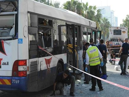 צפו: בריחת המחבל מהזירה (צילום: משטרת ישראל)