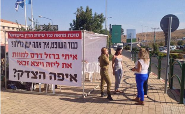אוהל המחאה שהקימה המשפחה בזירת התאונה (צילום: באדיבות המשפחה)