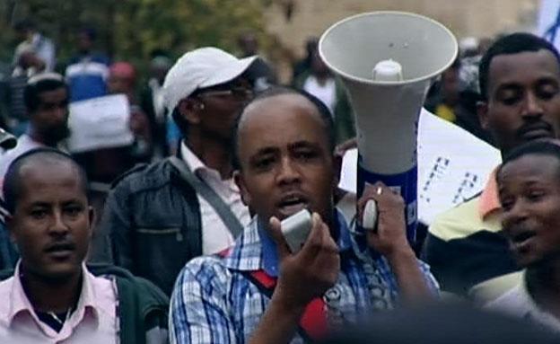 צפו בהפגנה בירושלים (צילום: חדשות 2)