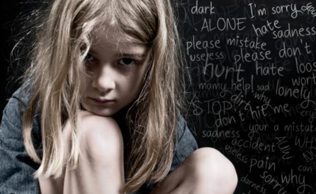 התעללות בתלמיד (צילום: mactrunk, Thinkstock)