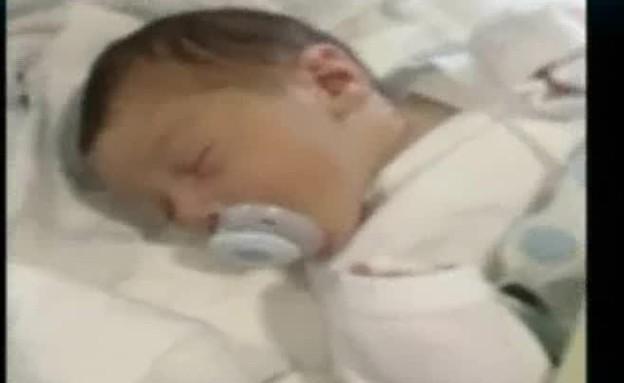 ליהיא גרינר בחדר הלידה (תמונת AVI: mako)