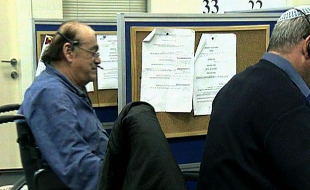 סגירת מוקד טלפוני אשר משלב נכים בעבודה (צילום: חדשות 2)