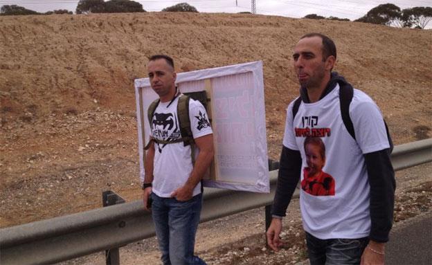 האבות צועדים (צילום: חדשות 2)