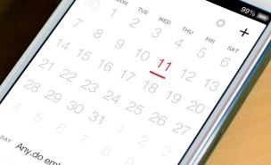 לוח שנה באייפון