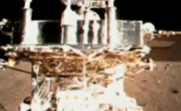 חללית סין (צילום: טלגרף)