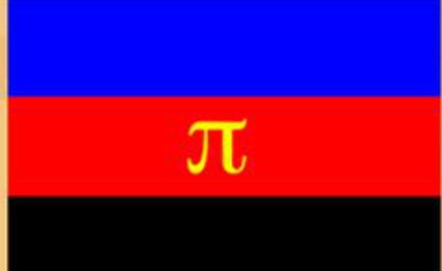 דגל הגאווה - polymory pride