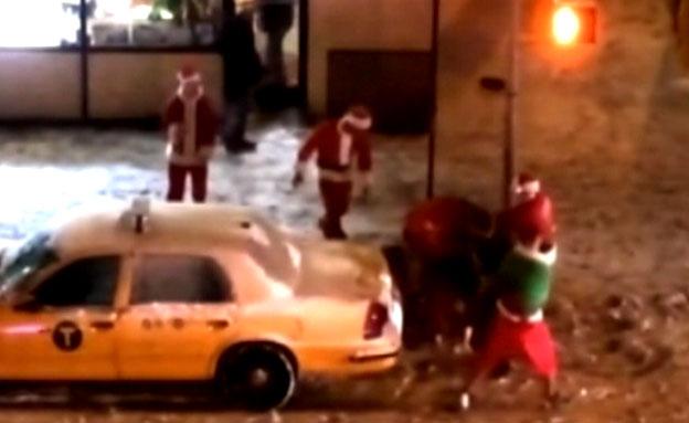 כך נראית רוח החג? (צילום: צילום מסך)