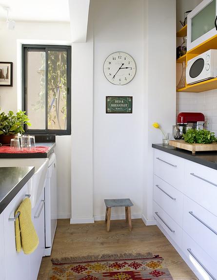 מטבחים קטנים, שטיח מגבת גובה