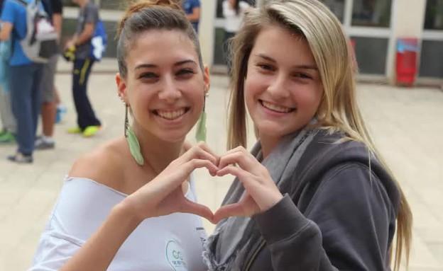 צעירים תומכים בקהילה הגאה (תמונת AVI: mako)
