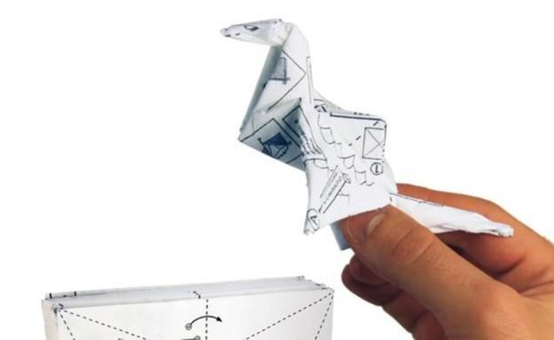 אוריגמי סטייל, ספר (צילום: www.spinninghat.com)