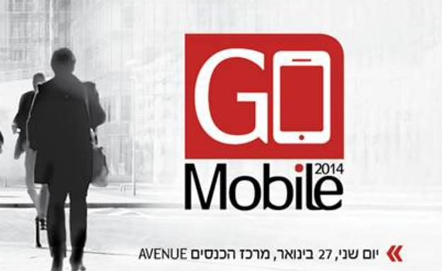 ועידת GOMobile 2014