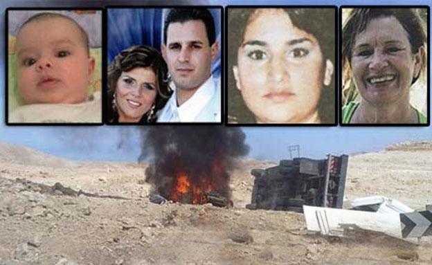 משפחת דהן שניספתה בתאונת הדרכים בערבה (צילום: חדשות 2)