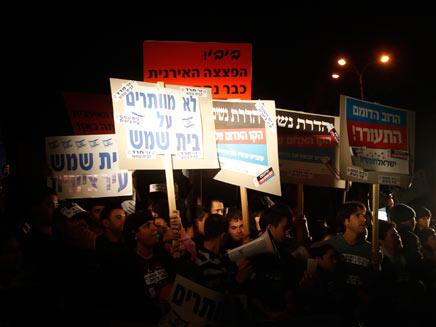 הפגנה בבית שמש. ארכיון (צילום: רויטרס)