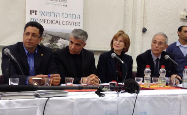 בית חולים זיו, יאיר לפיד, יעל גרמן (צילום: חדשות 2)