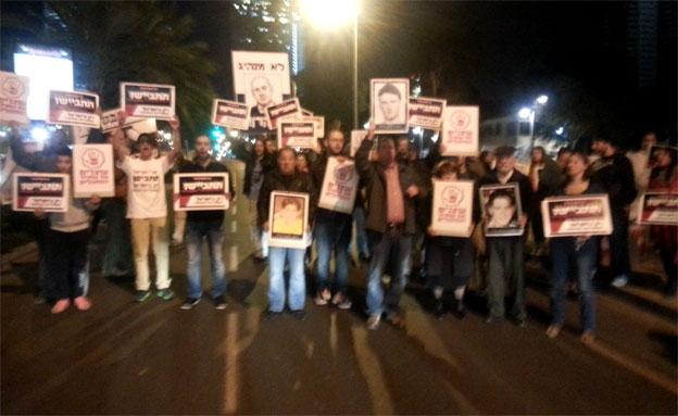 הפגנה בקרייה (צילום: חדשות 2)