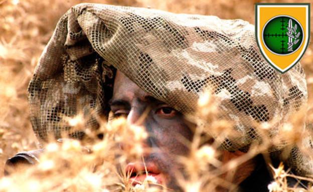 """האיסוף הקרבי (צילום: דובר צה""""ל)"""