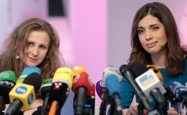 הפוסי ריוט במסיבת עיתונאים (צילום: חדשות 2)