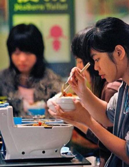 jhun malanyaon, flickr.מסעדות מטורפות הנדרסון בר,  (צילום: jhun malanyaon, flickr)