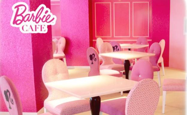 מסעדות מטורפות, ברבי כסאות, צילום מעמוד הפייסבוק (צילום: מעמוד הפייסבוק)