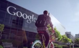 גוגל (צילום: יוטיוב )