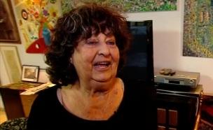 כל מה שרציתם לדעת על גאולה כהן (תמונת AVI: mako)