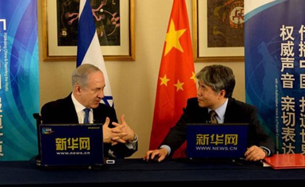 """ביקור נתניהו בסין (צילום: אבי אוחיון, לע""""מ)"""