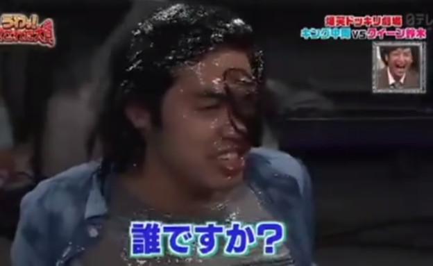 מתיחה יפנית (צילום: http://metro.co.uk/)