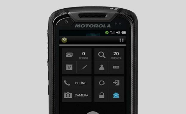"""עמיד למים ולאבק. הסמארטפון החדש (צילום: אתר חברת """"מוטורולה"""")"""