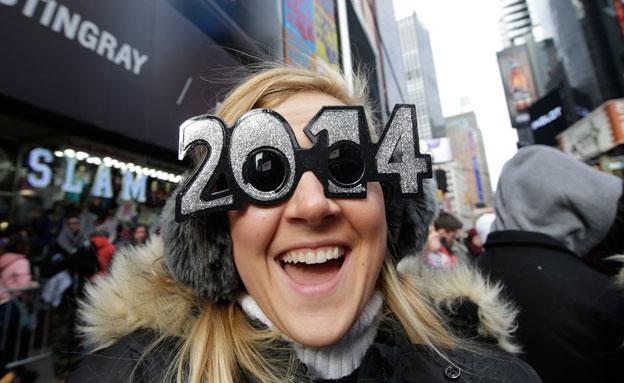 2014 מה יש בה ? (צילום: AP)