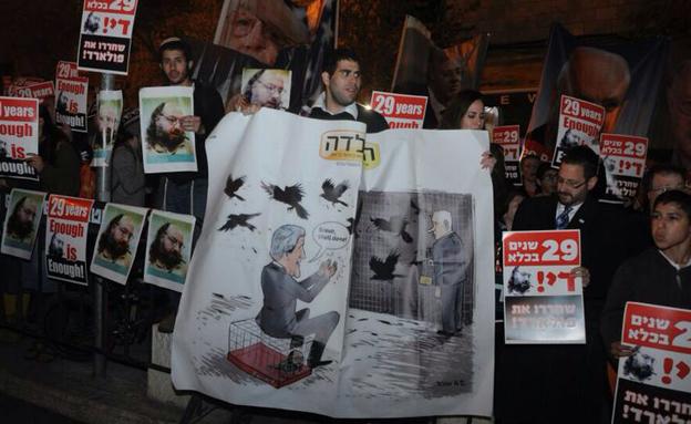 ההפגנה הערב בירושלים (צילום: יאיר גולדשטוף)