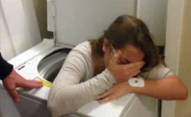 בת 11 נתקעה במכונת כביסה (צילום: חדשות 2)