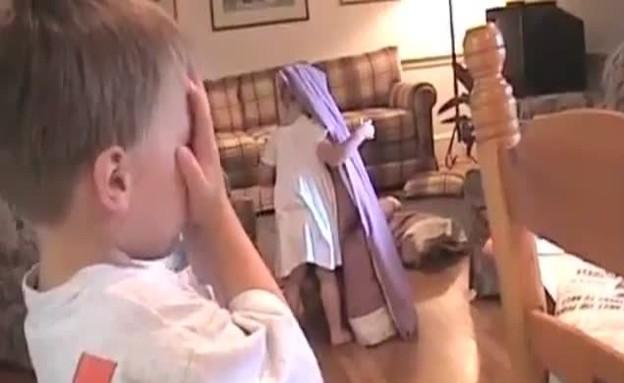 מחבואים - שמיכה (צילום: צילום מסך themetapicture.com)
