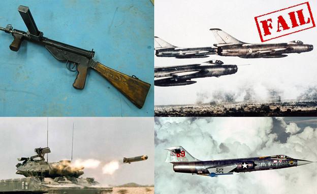 קולאז' נשקים כושלים (צילום: סטודיו mako)