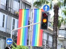 הומופוביה בתל אביב. ארכיון