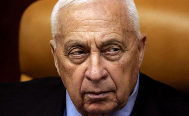 אריאל שרון (צילום: חדשות 2)