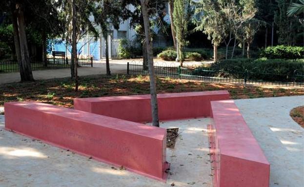 אנדרטה שואה מרכז גאה (צילום: באדיבות המרכז הגאה)