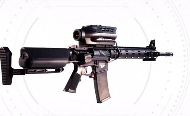 נשק של טרקינג פוינט (צילום: טרקינגפוינט)
